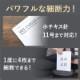 【送料無料】アコ・ブランズ・ジャパン 家庭用 新品シュレッダー A26M 【新品】