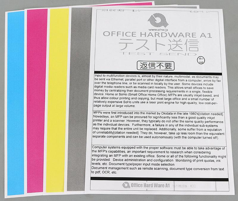 【2018年1月導入品】 12390枚!■キヤノン iR-ADV C3520F II 4段用紙カセット【月間2000枚未満のSOHOに】フルカラーコピー機/複合機【中古】