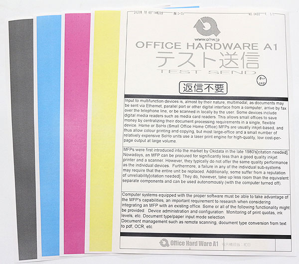 4975枚!■キヤノン iR-ADV C3320F カラーコピー機/複合機【月間2000枚未満のSOHOに】【準現行】【中古】