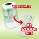 【100×200mmサイズ】エアー梱包材・緩衝材用フィルム アスウィル/Aswill ACF100 1巻 エアークッション 梱包材 気泡緩衝材