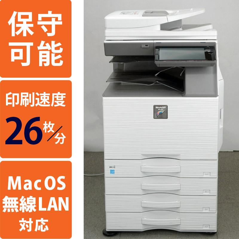シャープ カラーコピー機(複合機) MX-2650FN(中古)