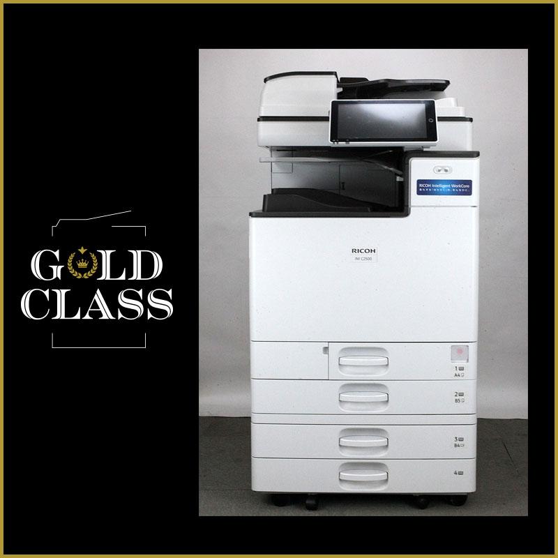 【 カウンタ12128 】 リコー / RICOH IM C2500 F カラーコピー機/複合機 【 Mac対応 】 (中古)【GC】