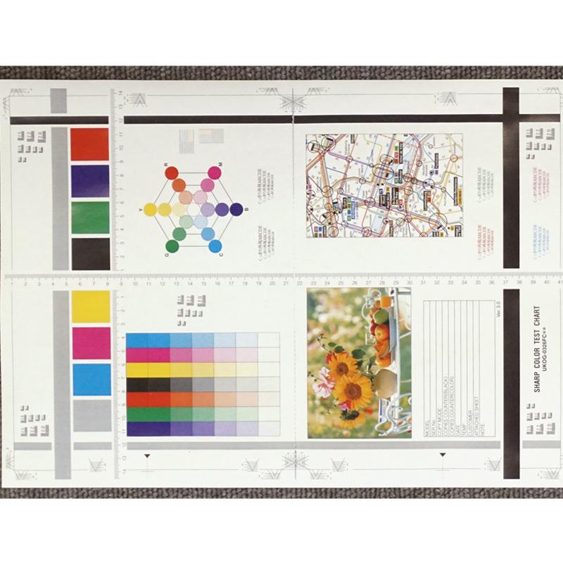 【O様売約分】シャープ カラーコピー機 複合機 MX-2630FN (4段カセット/カウンタ8,339枚) 中古