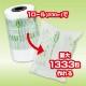 【150×200mmサイズ】エアー梱包材・緩衝材用フィルム アスウィル/Aswill ACF150 1巻 エアークッション 梱包材 気泡緩衝材