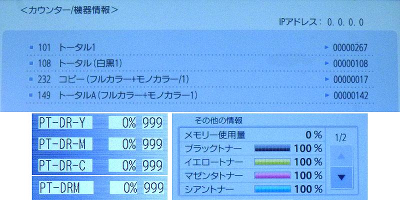キヤノン A3カラーコピー機(複合機)iR-ADV C3530FIII
