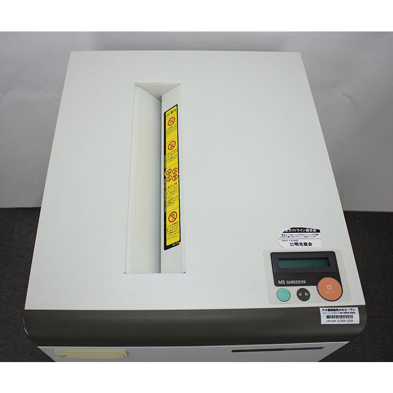 明光商会 業務用シュレッダー ID-440SEF(中古)