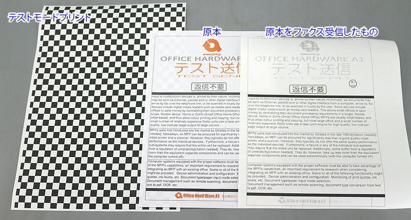 カウンタ10枚!■【現行機種】 ムラテック/muratec F-390 業務用 【B4送受信対応】 感熱紙ファクス/FAX 【中古】