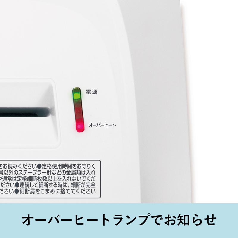 業務用シュレッダー Asmix/アスカ S72