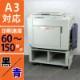 中古印刷機 リソグラフ MD5650 2色機 理想科学/RISO  中古輪転機【通常品/トータル474,381/折込広告/チラシ】