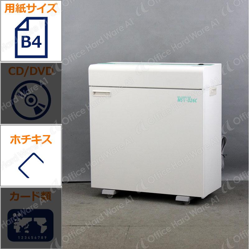 明光商会 業務用シュレッダー V-431CF (中古)