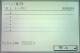 8004枚!■キヤノン Satera MF7430 2段カセット 【取説なし/カウンター保守不要】白黒コピー機/複合機【中古】