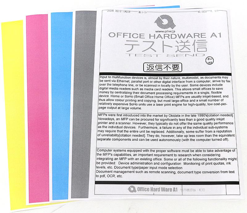 キヤノン 業務用 A3カラーコピー機(複合機)imageRUNNER ADVANCE  iR-ADV C3530III(中古)F