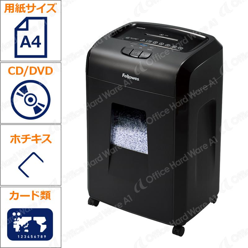 フェローズ 業務用マイクロカットシュレッダー 310MC【新品】