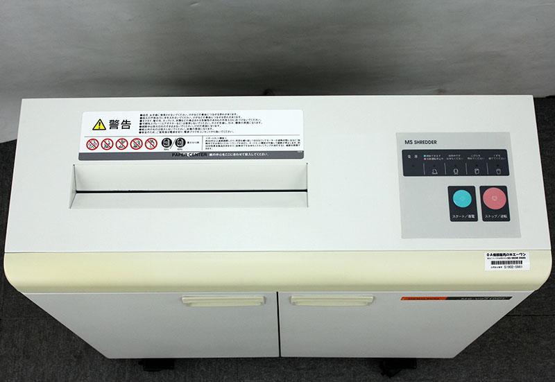 コクヨ 業務用シュレッダー MS-V2310CL(中古)