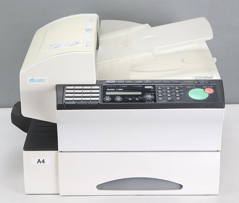371枚!■【B4送受信】ムラテック V-690 1段カセット 【取説付き】 業務用ファックス/普通紙FAX【中古】