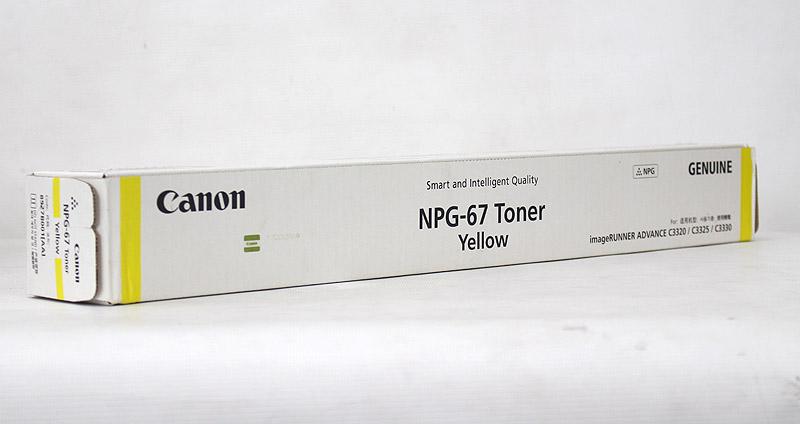 NPG-67 キヤノン/Canon イエロートナー【キヤノン純正 新品未開封/新古】