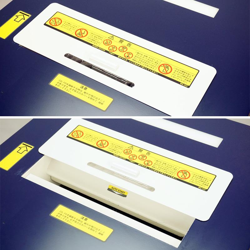 [簡易整備品]明光商会 業務用シュレッダー  MSX-F65