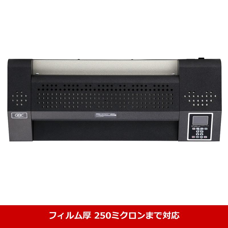 アコ・ブランズ・ジャパン(旧社名:日本GBC) ラミネーターGLMP4600