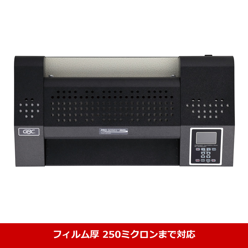 【送料無料】A3対応ラミネーター アコ・ブランズ・ジャパン(GBC) GLMP3600