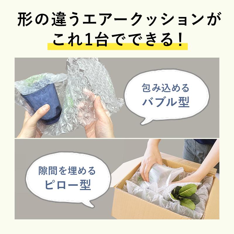 aswill/アスウィル エアークッション・メーカー ACM01【新品】