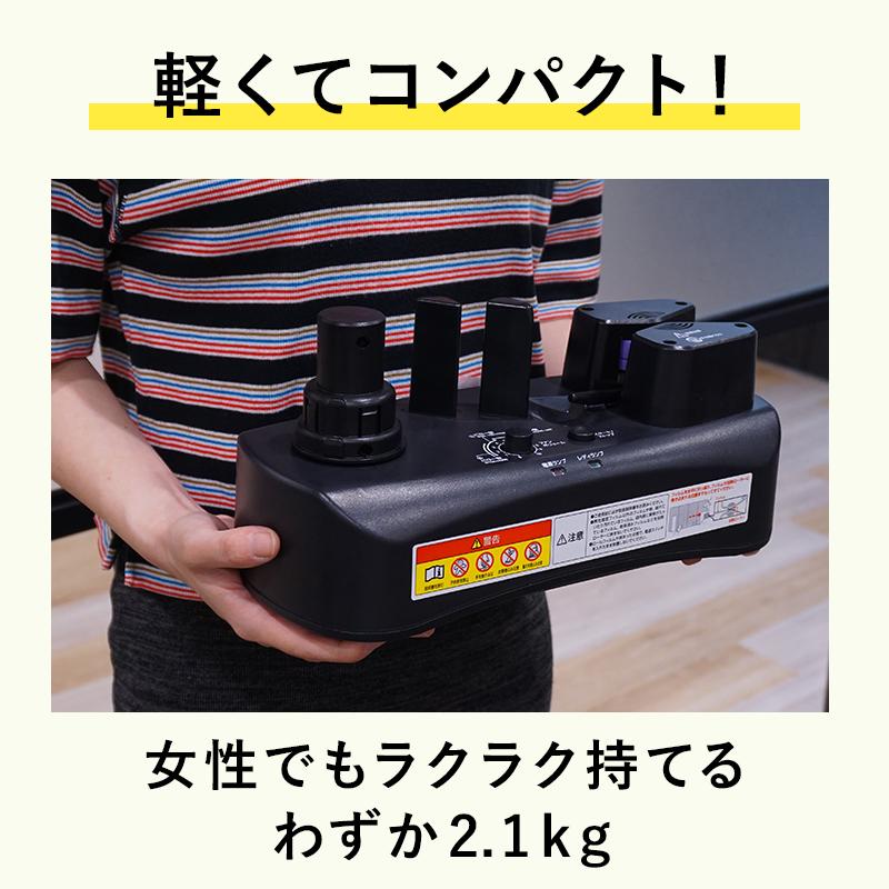 aswill/アスウィル エアークッション・メーカー ACM02【新品】