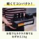 【プチプチも作れる、緩衝材製造機】エアークッションメーカー アスウィル ACM02【送料無料】【代引き可】【新品】