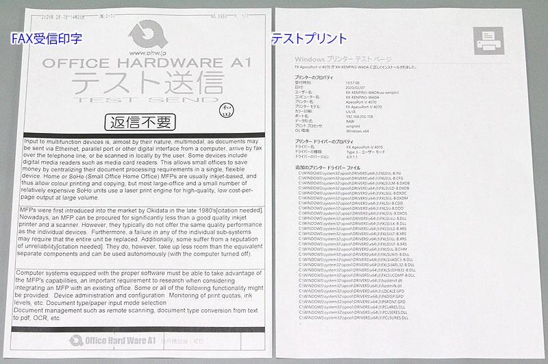 ゼロックス A3モノクロコピー機(複合機)ApeosPort-V 4070CPFS (中古)