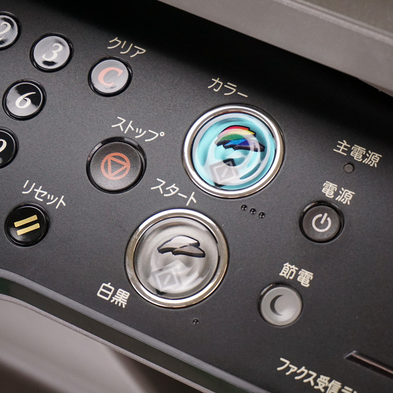シャープ カラーコピー機(複合機) MX-2517FN (2段カセット/カウンタ18,058枚) 中古