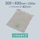 【300×400mm バブルサイズ2cm幅】エアー梱包材・緩衝材用フィルム アスウィル/Aswill ACB4230 1巻 エアークッション 梱包材 気泡緩衝材 バブルタイプ