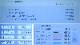 9355枚!■【2019年モデル】 キヤノン iR-ADV C3520F III 【月間2000枚未満のSOHOに】フルカラーコピー機/複合機【中古】
