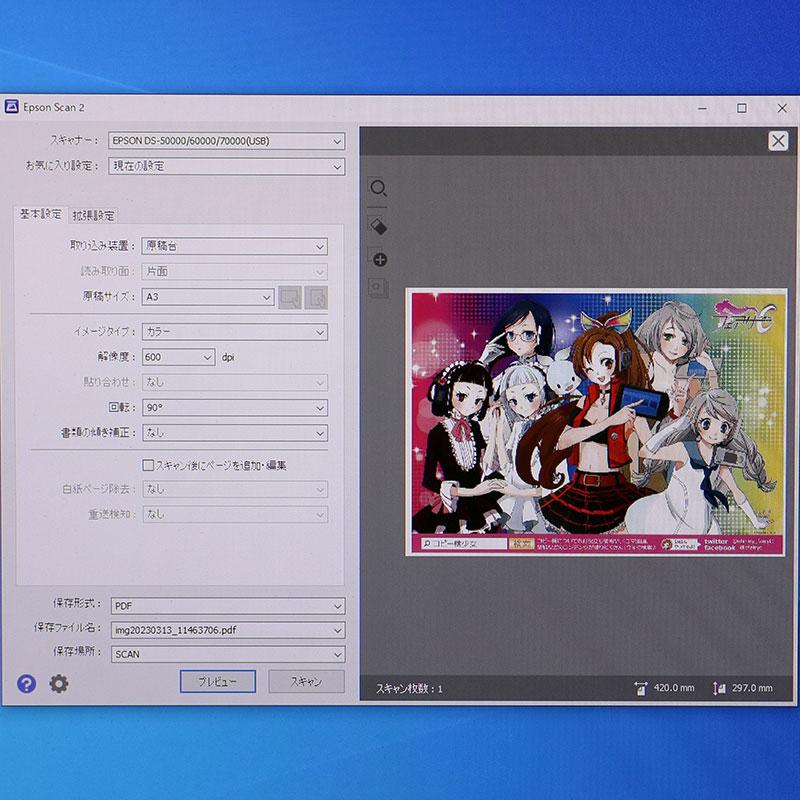 エプソン フラットベットスキャナー DS-60000【中古】