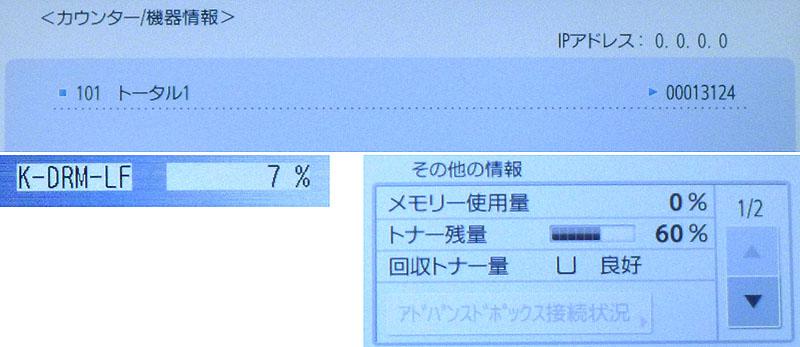 キヤノン 業務用 A3モノクロコピー機(複合機)iR-ADV 4525F (中古)