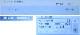 13124枚!2016年モデル ドラム耐久18万枚機!■キヤノン iR-ADV 4525F 2段カセット モノクロコピー機/複合機【中古】