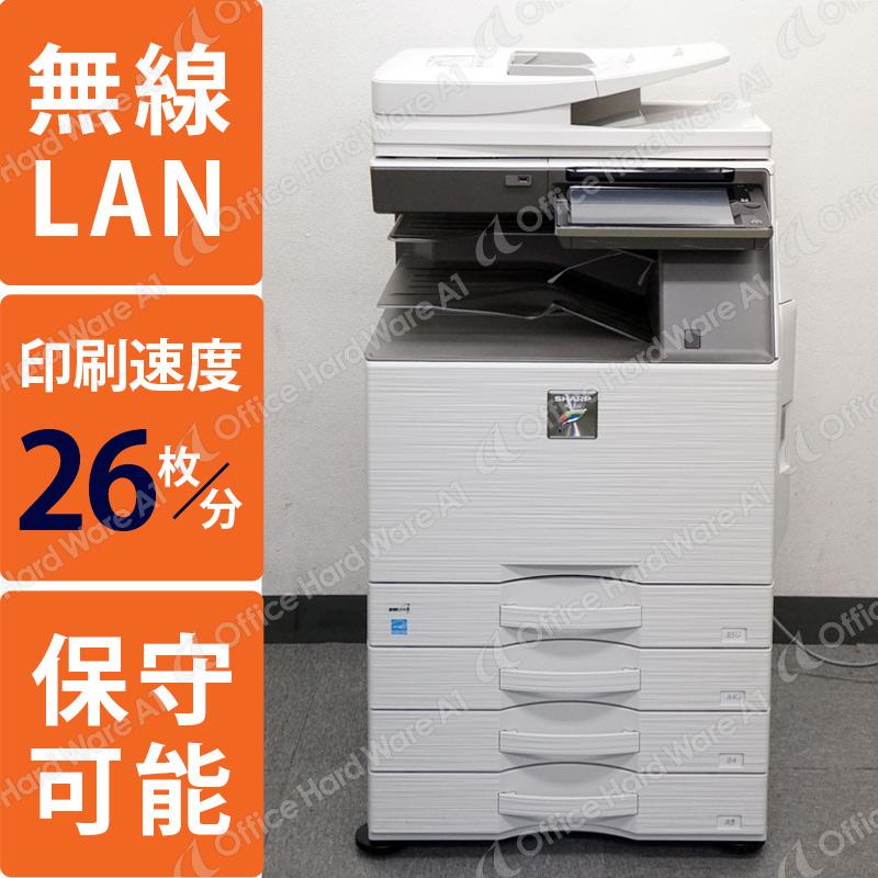 中古コピー機Gold class シャープ カラー複合機 MX-2661 (現行モデル/4段カセット) 中古【GC】