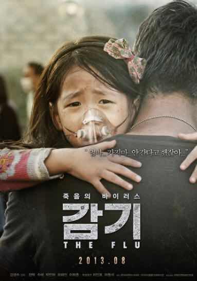 【マスク半額セール】「コロナ対策」マスクプロ用予備フィルター PM2.5 「韓国医療用」