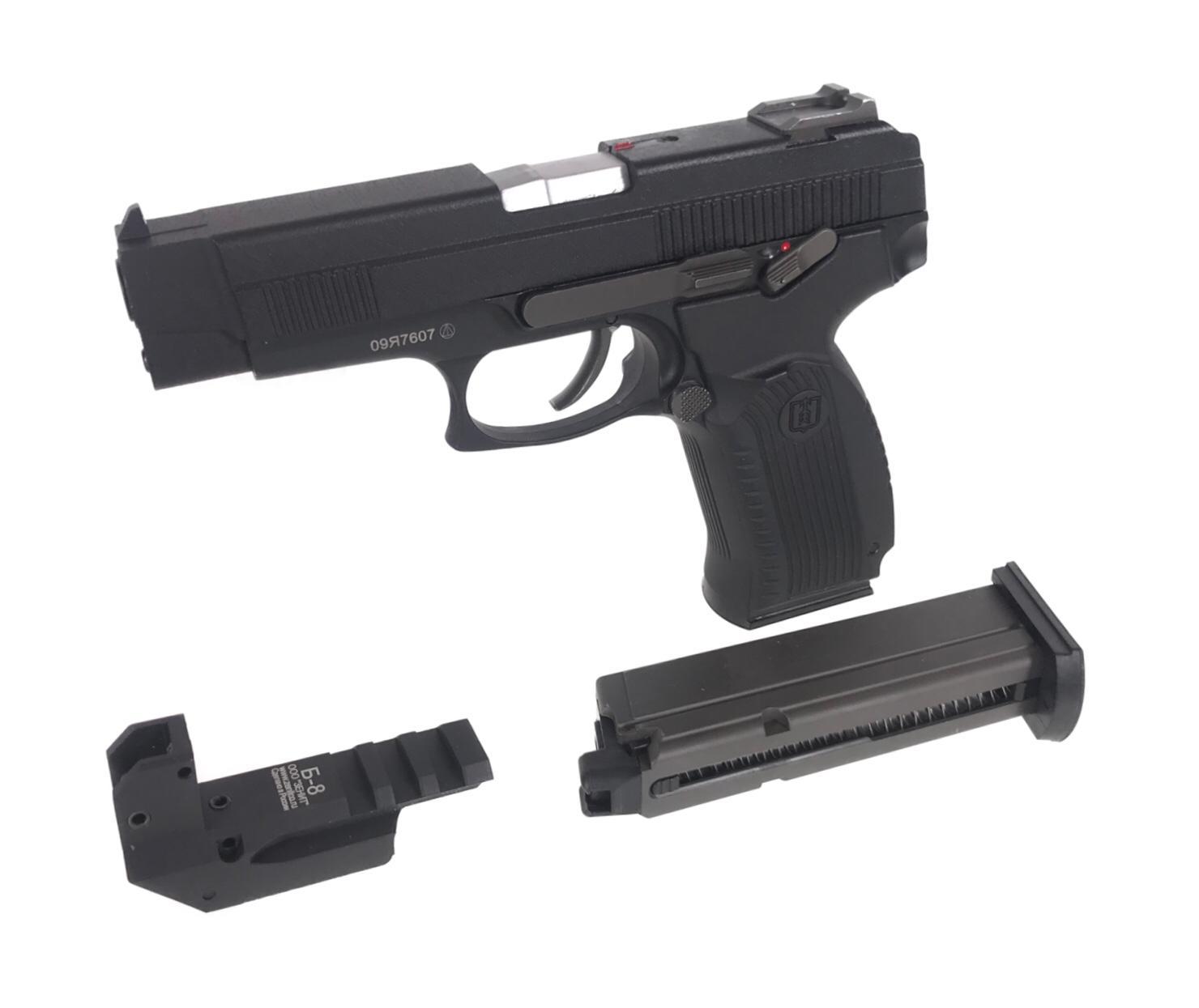 【予約品】 FCW製 MP443 グラッチ ガスブローバック ハンドガン 国内規制用 樹脂スライド【9月上旬入荷予定】
