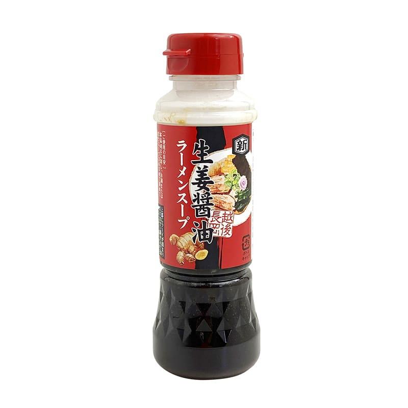 生姜醤油ラーメンスープ