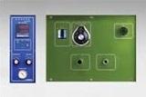 真空乾燥装置(Aurora) DN-30S 46-0743