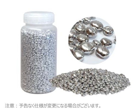 Bath Armor Beads B-0700-5M