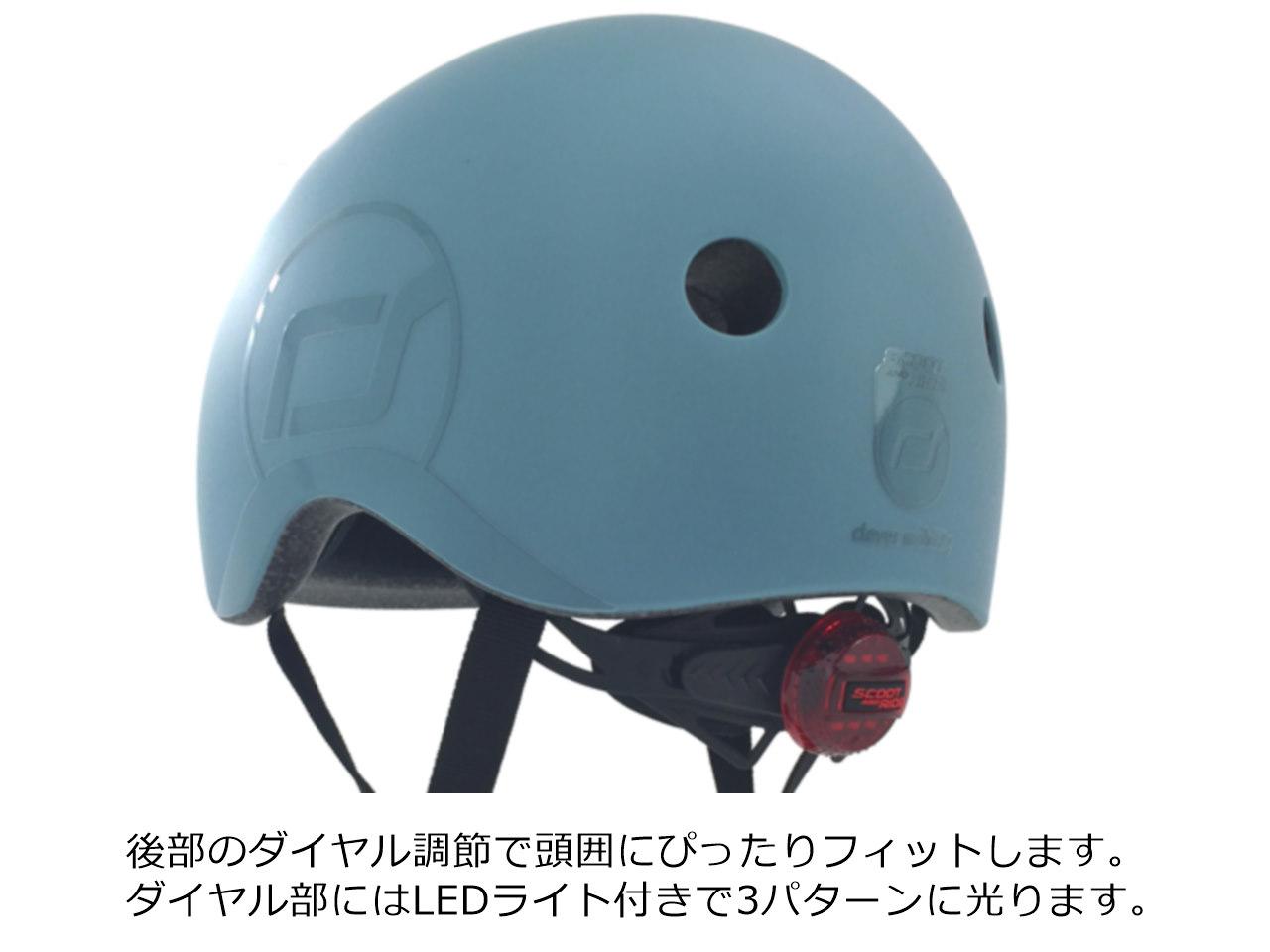 スクート&ライド ヘルメット Mサイズ【最短翌日発送】