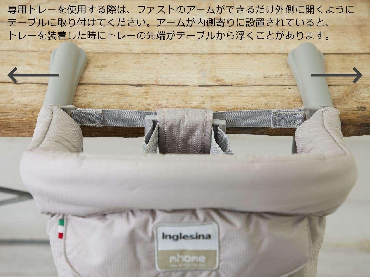イングリッシーナ ファスト用トレー【最短翌日発送】