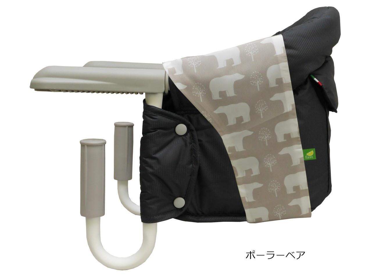 イングリッシーナ テーブルチェア用ビブドレス【最短翌日発送】
