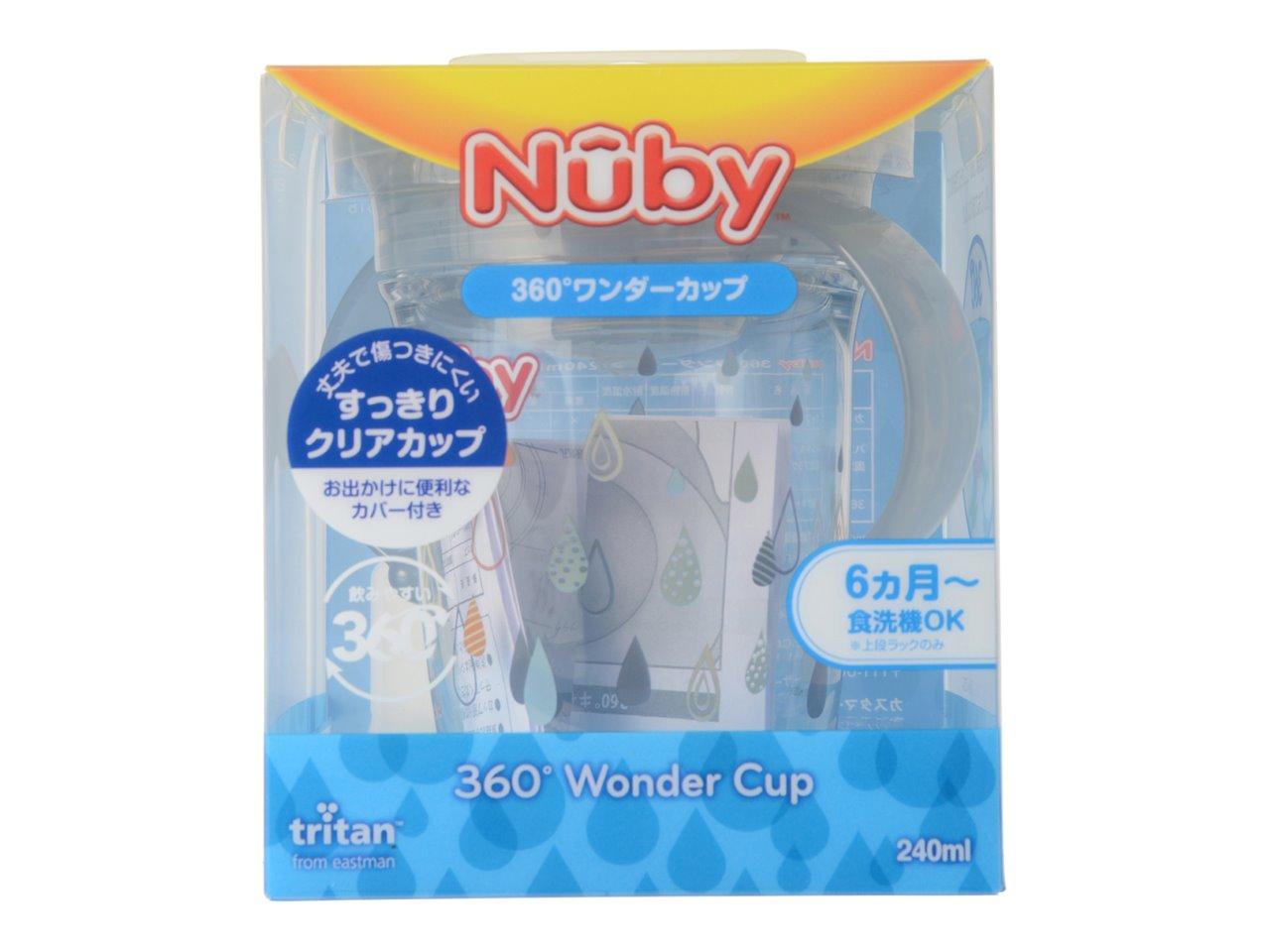 ヌービー ワンダーカップ240ml【最短翌日発送】