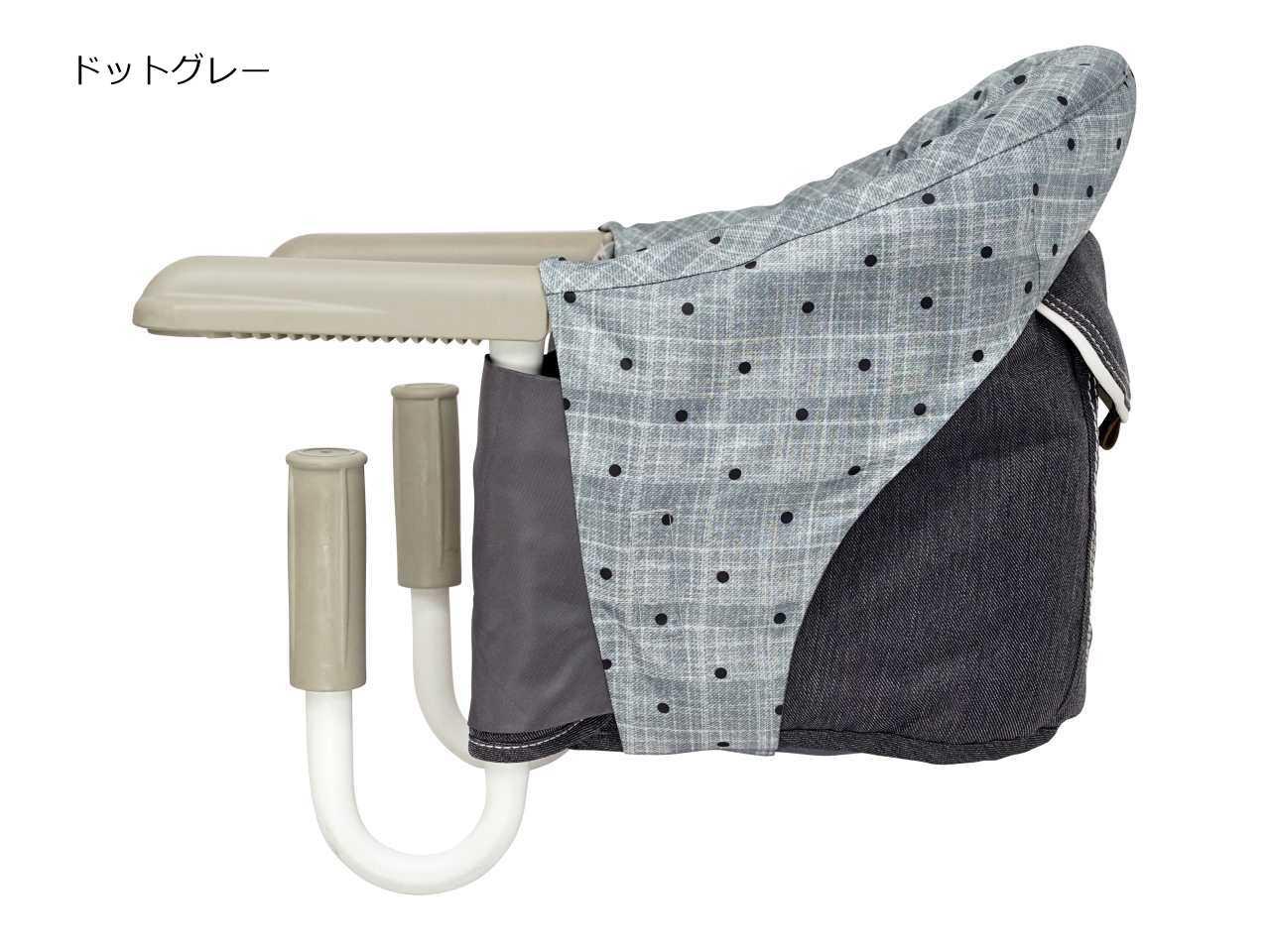 イングリッシーナ テーブルチェア用ビブドレス・フルカバータイプ【最短翌日発送】