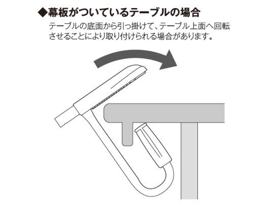 イングリッシーナ ファスト ブルーレーベル(トレー付き)【最短翌日発送・安心の2年保証】