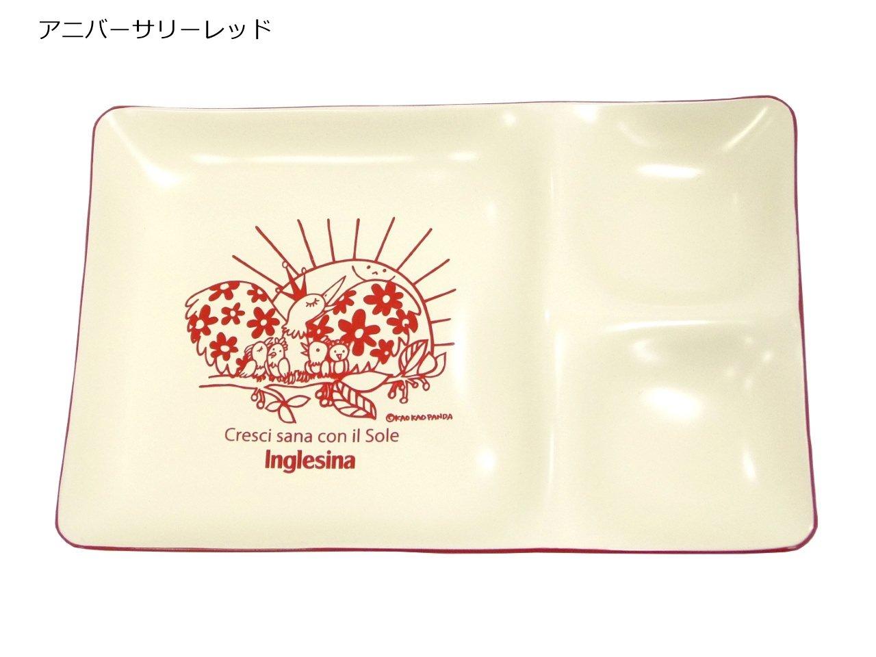 イングリッシーナ ファスト アートプレート【最短翌日発送】