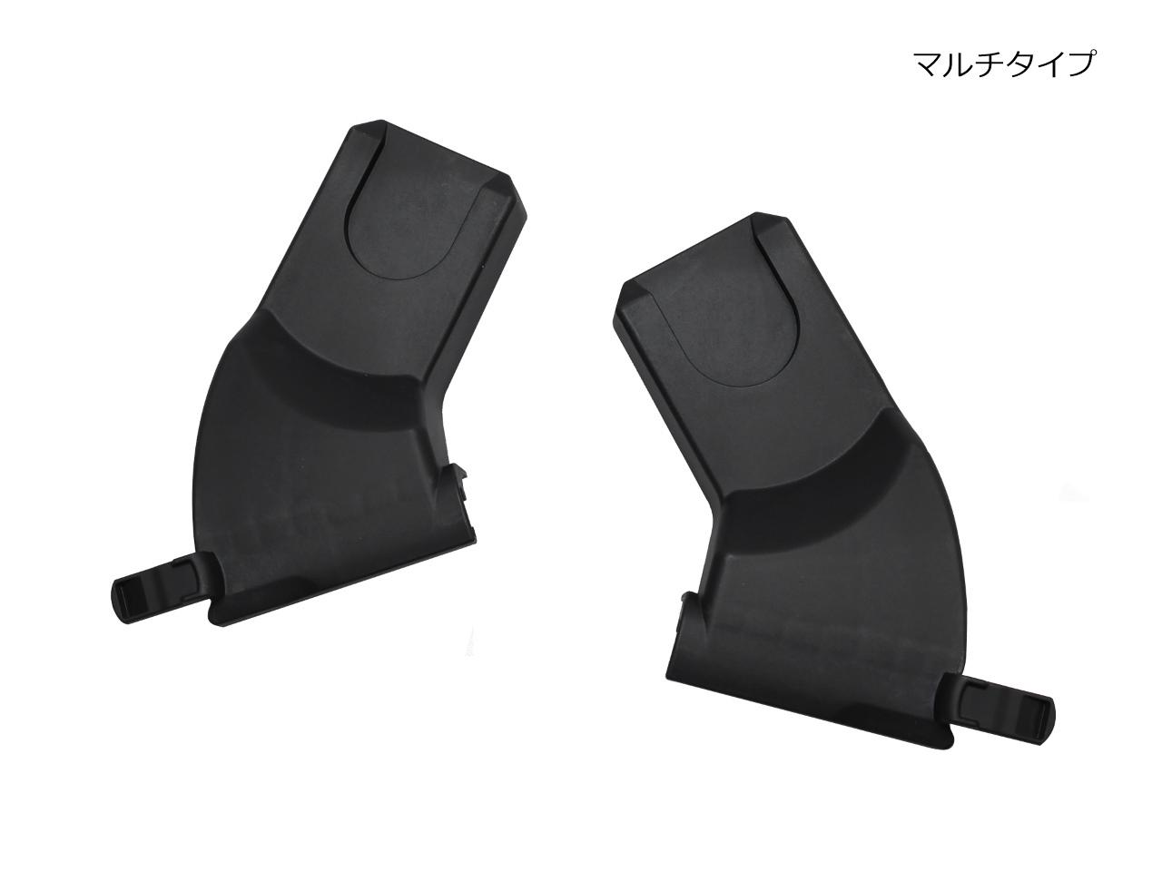 イングリッシーナ ジッピーライト カーシートアダプター【最短翌日発送】