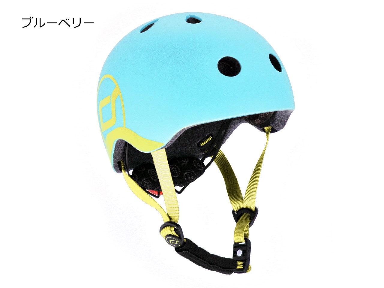スクート&ライド ヘルメット【最短翌日発送】