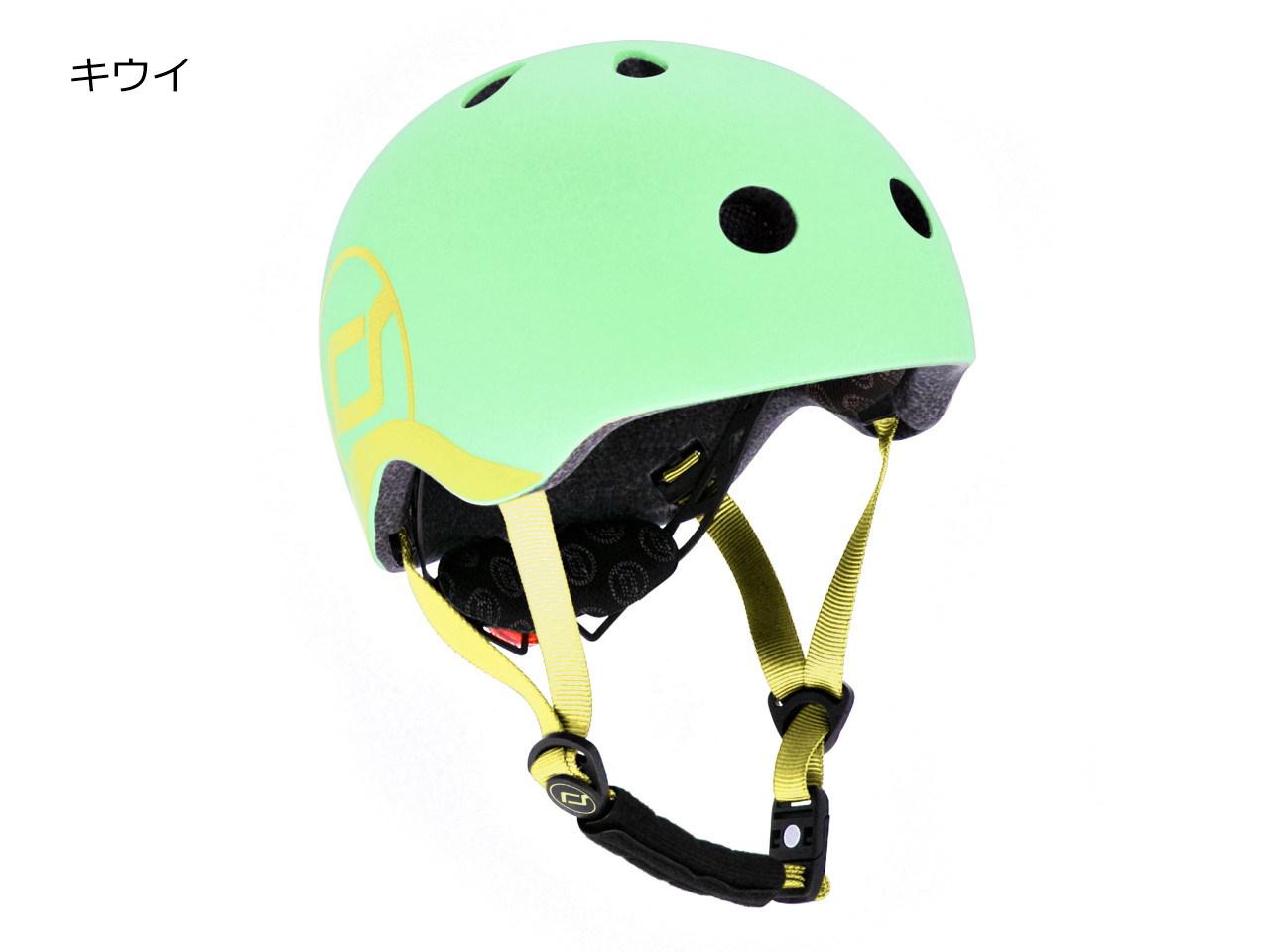スクート&ライド ヘルメット XXS-Sサイズ【最短翌日発送】