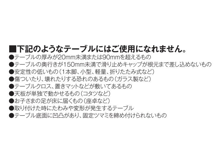 イングリッシーナ ファスト(トレー付き)新色【安心の2年保証】